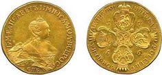 самой дорогой монетой Царской России считается 20 рублей 1755 года правления императрицы Елизаветы Петровны