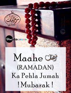Ramadan ka doosra Jumah m Jumma Mubarak Ramadan, Jumma Mubarak Quotes, Jumma Mubarak Images, Muslim Ramadan, Ramadan Day, Ramadan Gifts, Best Islamic Quotes, Muslim Love Quotes, Islamic Inspirational Quotes