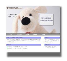 メニューボタンにマウスオーバーすると、メイン画像上に関連情報が表示されるデザイン。