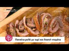 Πανσέτα ρολό με τυρί & μανιτάρια Shrimp, Meat, Cooking, Youtube, Food, Kitchen, Essen, Meals, Youtubers