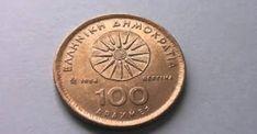 Απίστευτο: Έχετε κέρματα των 100 δραχμών στο συρτάρι σας; Δείτε πόσες χιλιάδες ευρώ αξίζουν!