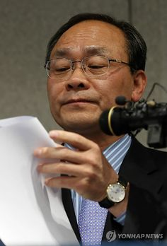 검찰, 경남기업 자금추적…'성완종 8억' 우선 규명 ' | ZOOA-KR