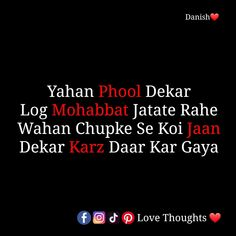 Shyari Quotes, Hindi Quotes, Quotations, Qoutes, Life Quotes, Love Thoughts, Urdu Thoughts, Positive Thoughts, Positive Quotes