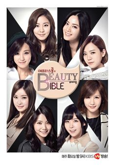 Watch Beauty Bible 2014 Episode 8 English Subbed Full HD Online for Free Game Zero, Korean Tv Shows, Beauty Bible, Show Beauty, Korean Drama, Handsome, English, Afterschool, Drama Korea