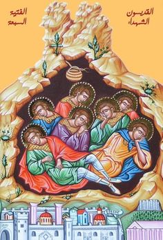 Sf, Religious Icons, Orthodox Icons, Saints, Creations, Illuminated Manuscript, Atelier