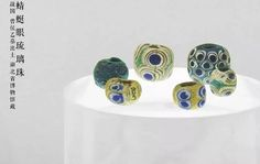 Dragonfly Eyes, Warring States Period, Group Of Five, Chinese Art, Glass Beads, Place Card Holders, Museum, Antiques, China