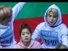 Image result for dahyun and jimin Eric Nam, Twice Dahyun, Kpop, Pledis Entertainment, Beautiful Moments, Bts Jimin, The Funny, My Idol, Picture Video