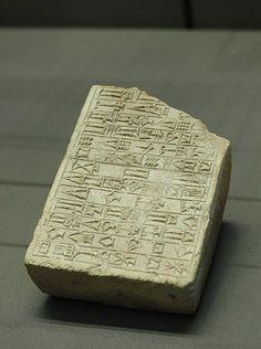 "Brick ""stamp mold"" for the King of Larsa, Sin-Iddinam. (for Sun God, Utu, foundation deposit of temple)"