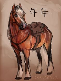 Epona by scoutrage