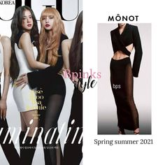 Looks Teen, Kpop Fashion Outfits, Mechanical Pencils, Lonely, Vogue, Spring Summer, Queen, Live, Diamond