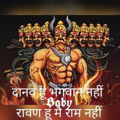 Attitude Shiva Hindu, Shiva Shakti, Angry Lord Shiva, Shani Dev, Indian Art Gallery, Mahadev Hd Wallpaper, Lord Vishnu Wallpapers, Shiva Wallpaper, Black Background Images