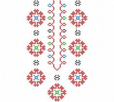 stitches: size: 111 x 191 mm; Cross Stitch Letters, Cross Stitch Bookmarks, Cross Stitch Borders, Cross Stitch Designs, Cross Stitching, Creative Embroidery, Folk Embroidery, Cross Stitch Embroidery, Embroidery Patterns
