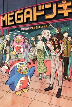 Anime Demon, Anime Manga, Anime Art, Chibi, Dragon Slayer, Anime Crossover, Slayer Anime, Anime Scenery, Manga Games