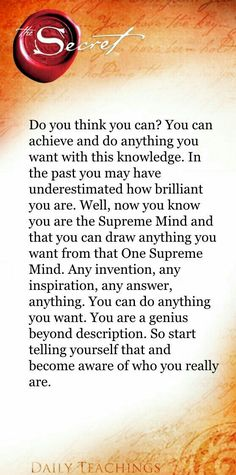 You are the Supreme Mind
