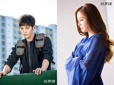 Yong Pal - Joo Won & Kim Tae Hee Age Of Youth, Yong Pal, Kim Tae Hee, Joo Won, Hallyu Star, While You Were Sleeping, Delivery Man, Drama Series, Embedded Image Permalink