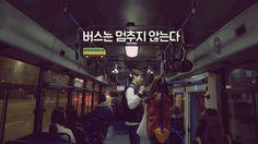 GIF 박보검 가나초콜릿CF 메이킹 170124 [출처: 디시 박보검갤러리 ]