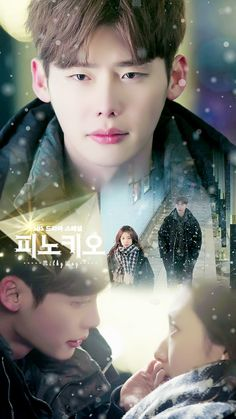 Wallpaper - fanedit by Milkyway - Pinocchio - Lee Jong Suk | Park Shin Hye