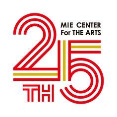 Event Branding, Logo Branding, Branding Design, Typography Logo, Typography Design, Typography Letters, Lettering, Anniversary Logo, Word Design