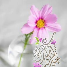 🍃🌸〰• تَصاميمي #العيد من هُنا 👇🏻 #عيد🌸🌱 #تكبيرات🌸✨ ㅤㅤㅤㅤ ㅤㅤㅤㅤ ㅤ ㅤㅤㅤㅤㅤ ㅤㅤㅤㅤㅤㅤㅤㅤㅤㅤㅤ ㅤ ㅤㅤㅤㅤㅤ ㅤㅤㅤㅤㅤㅤ #تهنئة #العيد #عيد #الحج #حجاج #عرفة #يوم_عرفة #عيد_الأضحى 🌸🌱 ㅤㅤㅤㅤㅤ ㅤ ㅤㅤㅤㅤㅤ ㅤㅤㅤㅤㅤㅤ