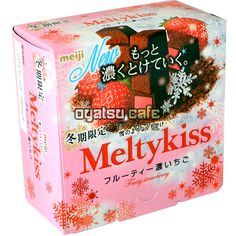 MeltyKiss - Strawberry