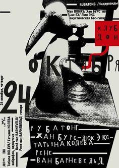 peter bankov s 373 poster by peter bankov