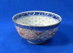 Antique c.1890's Chinese Fine Porcelain Transparent Rice Grain Bowl