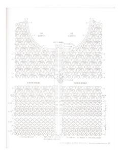 #ClippedOnIssuu from Romantic crochet