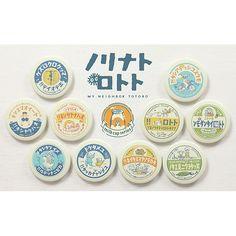 ムービックとなりのトトロ 缶バッジコレクション 牛乳瓶: キャラグッズmovic Japan Design, Retro Design, Icon Design, Badge Design, Logo Design, Japanese Packaging, Japanese Graphic Design, Book Design Layout, Illustrations And Posters