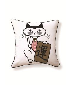 Naked Decor Japanese Lucky Cat Pillow