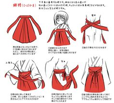 Hakama écarlate - anime~ - Home Crafts Art Reference Poses, Drawing Reference, Inuyasha Cosplay, Mega Anime, Foto Top, Clothing Sketches, Cosplay Diy, Fashion Design Sketches, Japanese Outfits