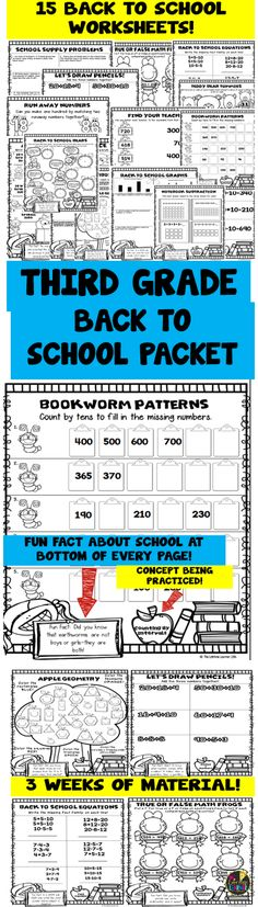 This is a back to school math packet for third graders! It reviews basic skills learned in second grade in the previous year. It has 15 math worksheets that review different skills. The cool part about these worksheets is that they have a fun fact written at the bottom! Each worksheet the students complete has the students learn a fun fact that they didn't know before. The skill the students are practicing is also written at the bottom. Great for third grade students, teachers and parents…