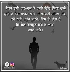 Punjabi Quotes, So True, Qoutes, Thoughts, Motivation, Memes, Quotations, Quotes, Quote