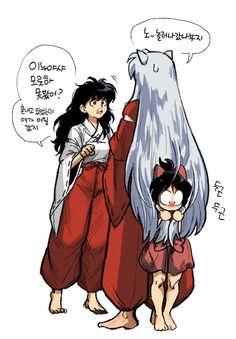 Inuyasha Funny, Inuyasha Fan Art, Kagome And Inuyasha, Otaku Anime, Anime Guys, Manga Anime, Cute Anime Pics, Anime Love, Anime Furry