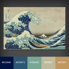 Color Palette: The Great Wave off Kanagawa by Hokusai