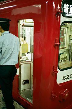 発車 (Departure)