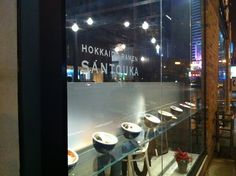 Santouka Dundas St East, Toronto): new ramen joint Toronto Canada, Espresso Machine, Ramen, Kitchen Appliances, Espresso Coffee Machine, Cooking Utensils, Home Appliances, House Appliances, Windows
