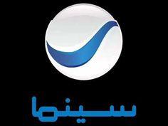 Tv Channel Logo, Gaming, Sport, Live, Logos, Youtube, Entertainment, Videogames, Deporte