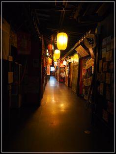 犬山昭和横丁 Nocturne, Alleyway, Night City, Travelogue, Hana, Land Scape, Beautiful Places, Scenery, Around The Worlds