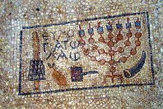 Mosaic floor with Jewish symbols. Hulda 5th century CE Stone Israel Antiquities Authority Collection exhibited at The Israel Museum, Jerusalem