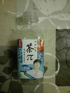 Nongfuspring Ice tea