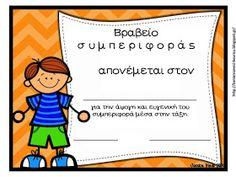 Kids Learning Activities, Therapy Activities, Classroom Organization, Classroom Management, Primary School, Elementary Schools, School Staff, School Lessons, My Teacher