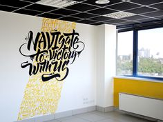 Calligraphy & Lettering. Murals on Behance                                                                                                                                                                                 More