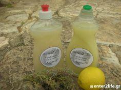 Σπιτικό υγρό σαπούνι για τα πιάτα (πλύσιμο στο χέρι) www.enter2life.gr Cleaning Hacks, Cleaning Supplies, Homemade Detergent, Spray Bottle, Life Hacks, Soap, Personal Care, Tips, Beauty