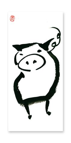 Henry. Year of the Pig Chinese Zodiac Original Zen Sumi Ink by ZenBrush, $23.00