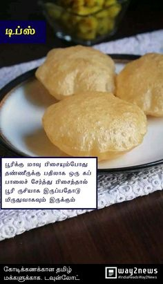 Cooking tips Tips In Tamil Cooking For Beginners, Cooking Tips, Easy Cooking, Healthy Cooking, Cooking Recipes, Healthy Food, Vegetarian Recipes, Healthy Recipes, Healthy Tips