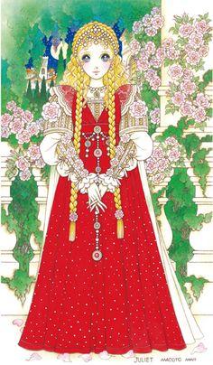 高橋真琴 Macoto Takahashi - Romeo and Juliet