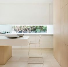 warm blonde and white palette for a contemporary kitchen