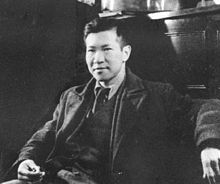 Sinn Sing Hoi - Wikipedia, the free encyclopedia