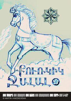 080. Qurkik Jalal, horse of  four generations of heroes of Sassoun / Qurkik Djalal, el caballo de cuatro generaciones de heroes de Sasún / Քուռկիկ Ջալալ, Սասնա տոհմի չորս սերունդների ձին © Martin Vaneskeheian