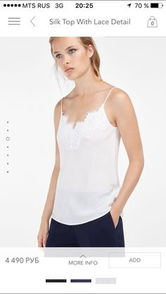 Massimo Dutti White Silk Top with Lace Detail 2016 summer